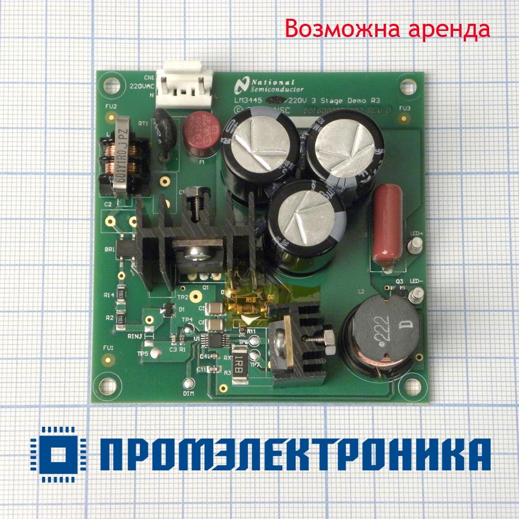 LM3445-220VEVAL