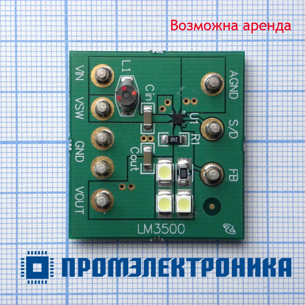 LM3500TL-16EV